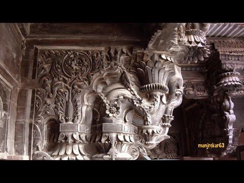 Rang Mahal (Holkar wada) - Chandvad....Nashik