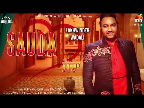Sauda (Motion Poster) Lakhwinder Wadali |...