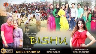 Bishu | New Himachali Pahari Video Song | Dinesh Khimta