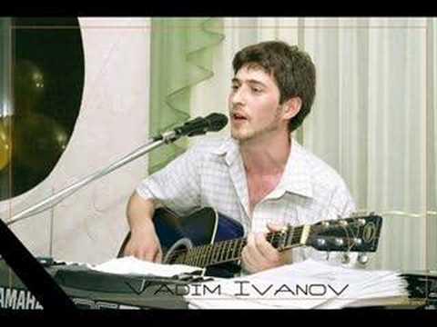 Vadim Ivanov - Cand voi fi mort
