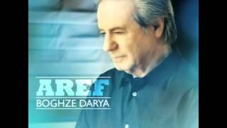 Aref - Boghze Darya (Official) عارف - بغض دريا