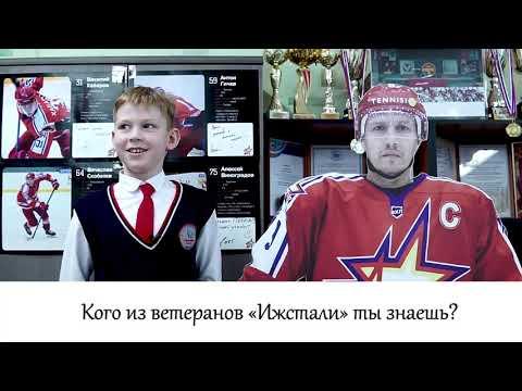 День хоккея - дети пишут сочинение