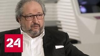 видео Роль государства в экономике