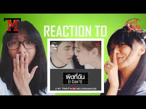 Pinoy reacts to OFFICIAL MV ผิดที่ฉัน (I Can't) - Pleum V.R.P & Cnan KZ [MT Sundays]