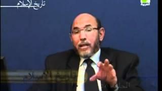 تاريخ الإسلام - الحلقة رقم 58