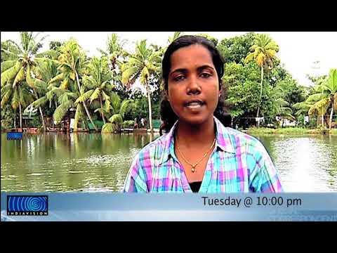 'Durithangalute Jalabhoopadam', Special Correspondent Promo