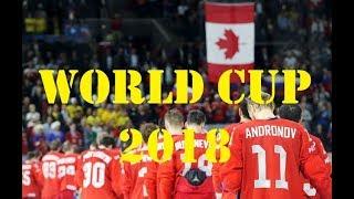 Сборная России по хоккею на Чемпионате мира 2018