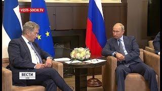 Конструктивные переговоры: В Сочи встретились лидеры России и Финляндии