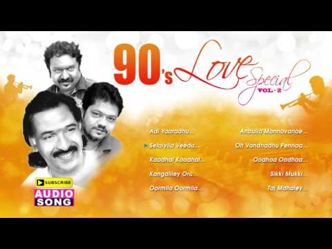 90's Evergreen Love Songs | Vol 2 | Tamil Love Songs | Deva | SA Rajkumar | Sirpy | Music Master
