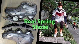 중국에는 이런 신발이 있다 스카이콩콩 스프링 운동화