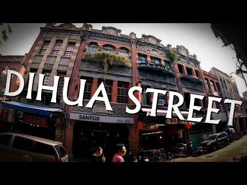 {Old Street} Travel in Taiwan -- Dihua Street (迪化街)