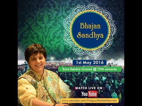 Bhajan Sandhya by Falguni Pathak | Live | Kora Kendra | Mumbai