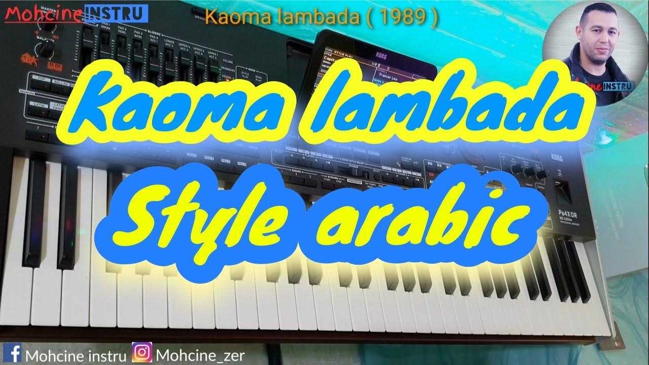 Kaoma lambada ( 1989 ) style arabic -كاوما لامبادا ) من اجمل الاغاني القديمة الأجنبية بلمسات الراي )