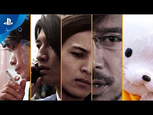 『428 封鎖された渋谷で』 ゲーム紹介トレーラー