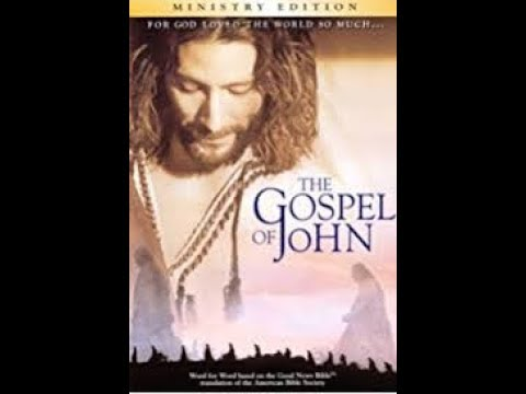 სრული ფილმი იოანეს სახარება  The life of Jesus Full movie Georgian Johns gospel