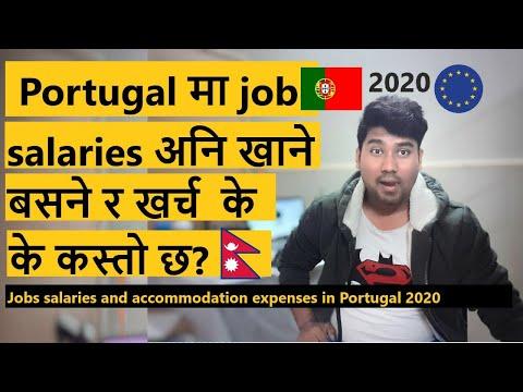 Portugal मा job salary अनि खाना बस्न र खर्च के कस्तो छ Jobs salary and accommodation expenses 2021