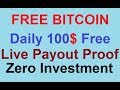 New Free Bitcoin Cloud Mining Site 2019 | Daily 100$ Free | Without Investment