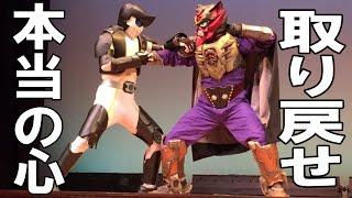 第16回子ども・文化フェスティバルで行われたショーです。 「最後のチャ...