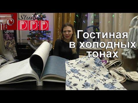 Обои в Минске Обои для стен Купить обои Обои в