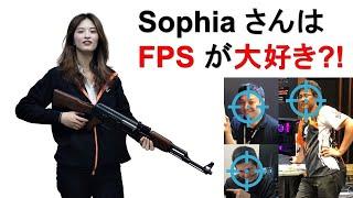 AORUS TV W52 『Sophia は FPS が大好き?!』