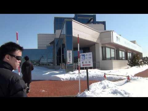 Day 5: Okhotsk, Hokkaido - Okhotsk Sea Ice Museum