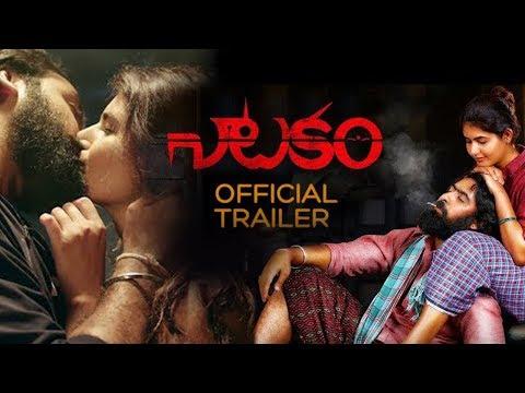 Natakam Telugu Movie Trailer | Ashish Gandhi | Ashima Nerwal
