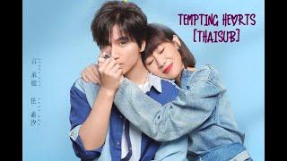 [Thaisub] Tempting Hearts (2021) - Jerry Yan & Ren Su Xi