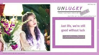 [Thaisub] IU(아이유) - Unlucky