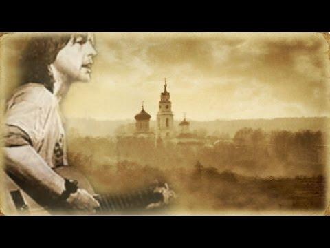 Александр Башлачёв - Некому берёзу заломати! / Окно в Европу