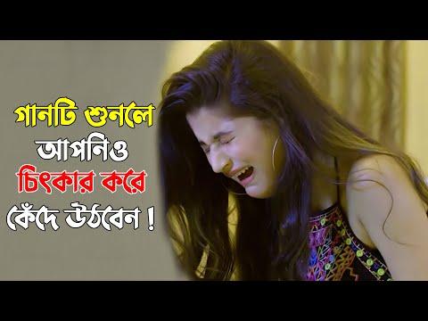Poran Bondhure | তোর লাগি লোক সমাজে দোষী হইলাম রে ? | Asish Roy | ZH Babu | Bangla New Sad Song | KM