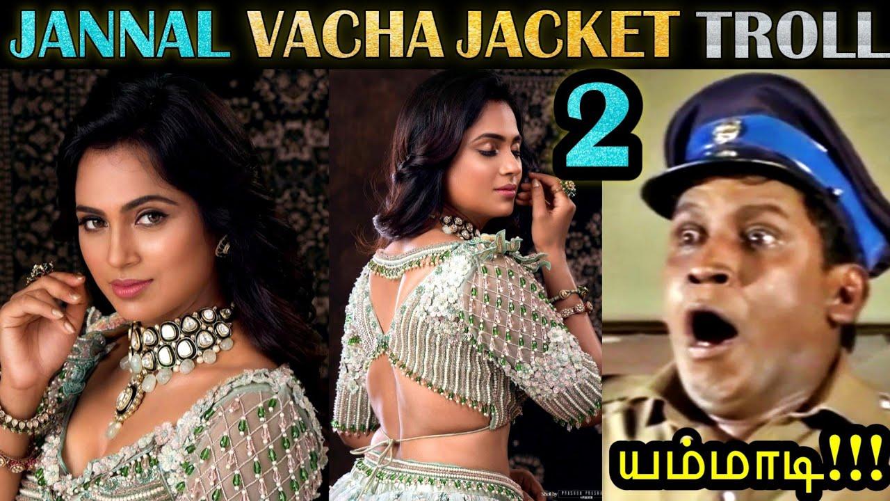 Ramya - Jannal Vacha Jacket Troll 2 | ஜன்னல் வச்ச ஜாக்கெட் 2 | Ramya Pandian | Tamil | Rakesh & Jeni