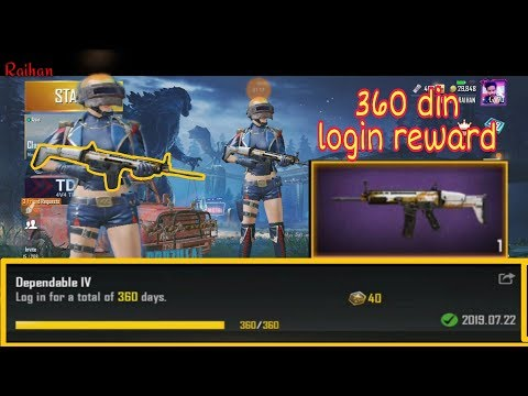 PUBG MOBILE 360 DAYS LOGIN REWARD SCAR L ACHIEVEMENT COMPLETE