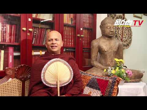 Dhamma Talk with  Ven. Uduwe Dhammaloka Thero