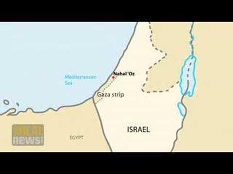 Israeli forces strike inside Gaza