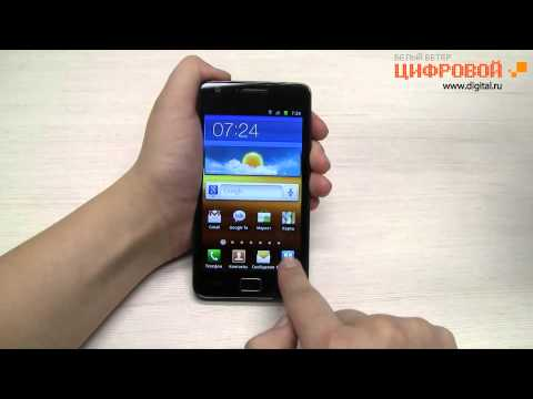 Видеообзор смартфона Samsung Galaxy S2 (GT-I9100)