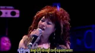 Repeat youtube video ဒီကခ်စ္လိုက္ရတာ(န၀ရတ္)