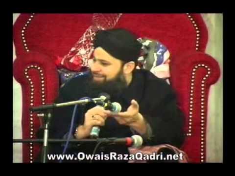 Ala Hazrat Deedar e Rasool  | Owais Raza Qadri Sb | Rochdale '07
