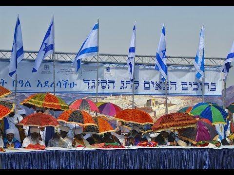 Temple Talk Radio: Celebrating the Sigd with Beta Yisrael