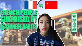 如果喜歡我的影片,想看到更多的關於法國留學,法國旅遊,法國文化,中...