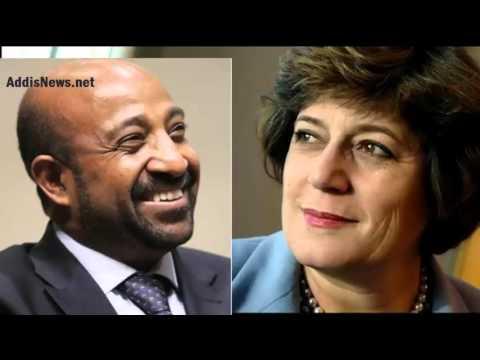 Ana Gomes on Prof  Berhanu Nega's invitation by European Parliament