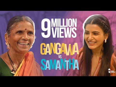 Samantha Akkineni Vs Gangavva   Ft. Nandini Reddy   My Village Show   Chai Bisket