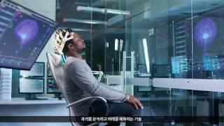 [미래의학] 세상을 바꿀 미래의학 10대기술 / 고려대…