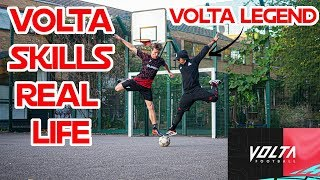 Volta Skills In Real Life! Ft Volta Legend Jayzinho Fifa 20