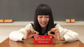 荻野可鈴(おぎのかりん)出演CM ロッテ Choco motionTV 「チョコまつり...