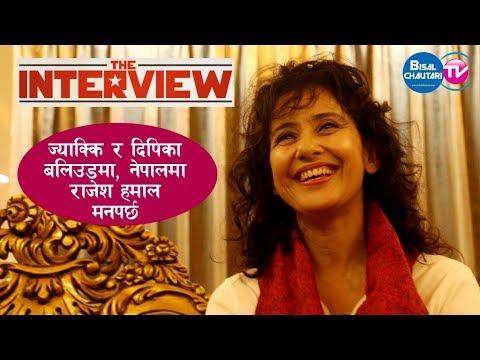 Manisha Koirala Interview   फेसन संवाद   ज्याकी र दिपिका, नेपालमा राजेश हमाल मनपर्छ - bisalchautari