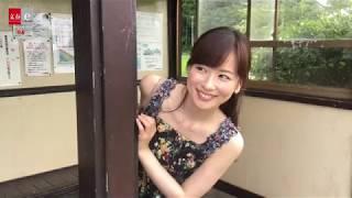 フリーアナウンサー・皆藤愛子さんの3冊目の撮り下ろし写真集を電子書...