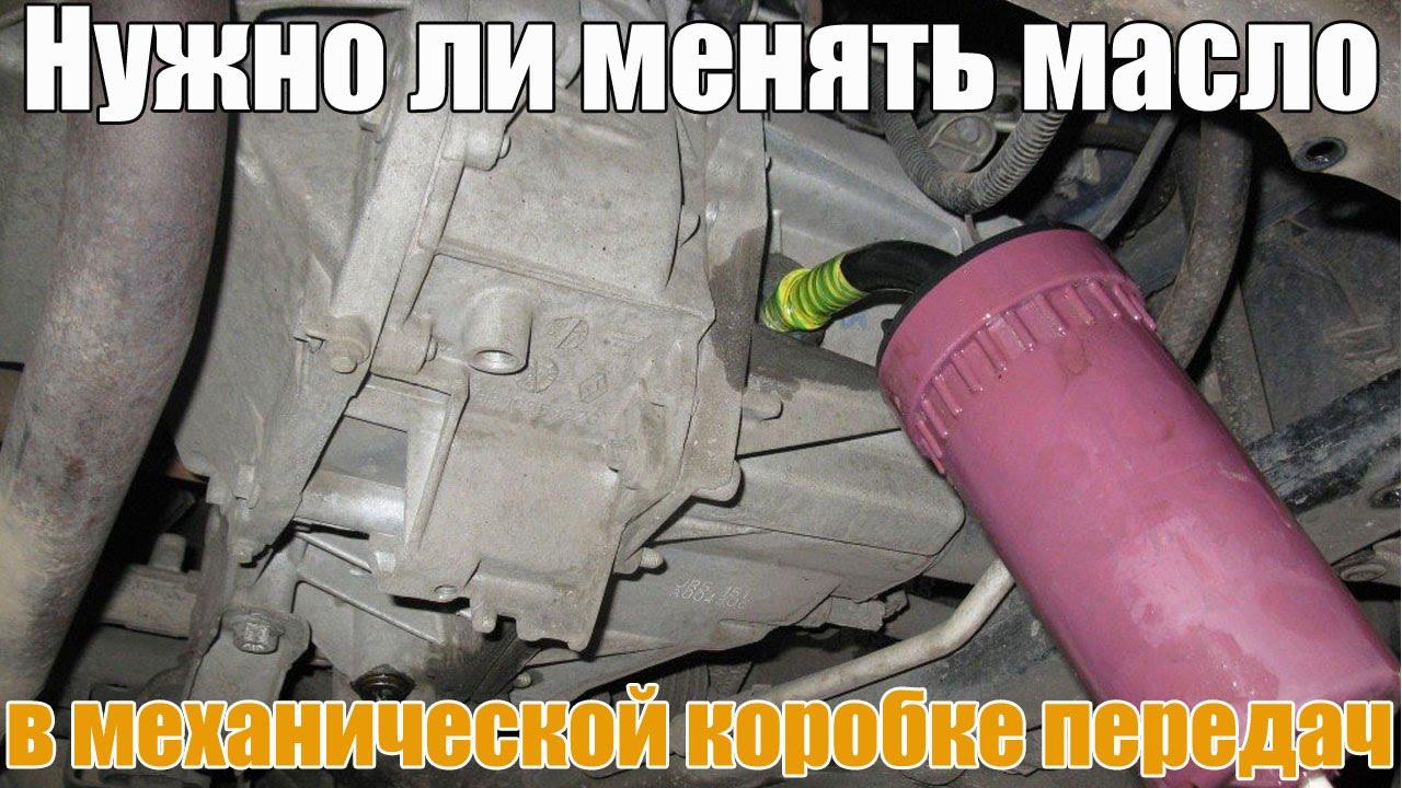 Замена масла в КПП на ВАЗ 2110-2112, 2114-2115, Калина, Гранта и .