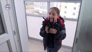 Новая квартира для ребенка-инвалида