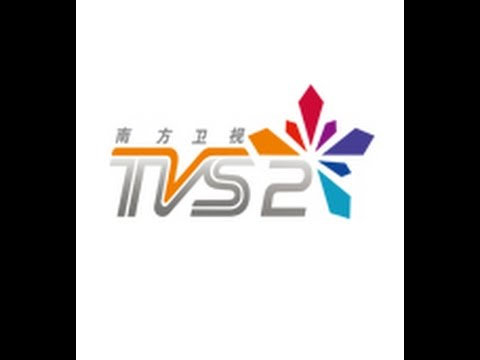 Southern Television Guangdong International Promos 2