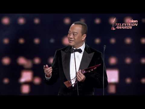 22nd Asian Television Awards Best Comedy Performance by an Actor/Actress